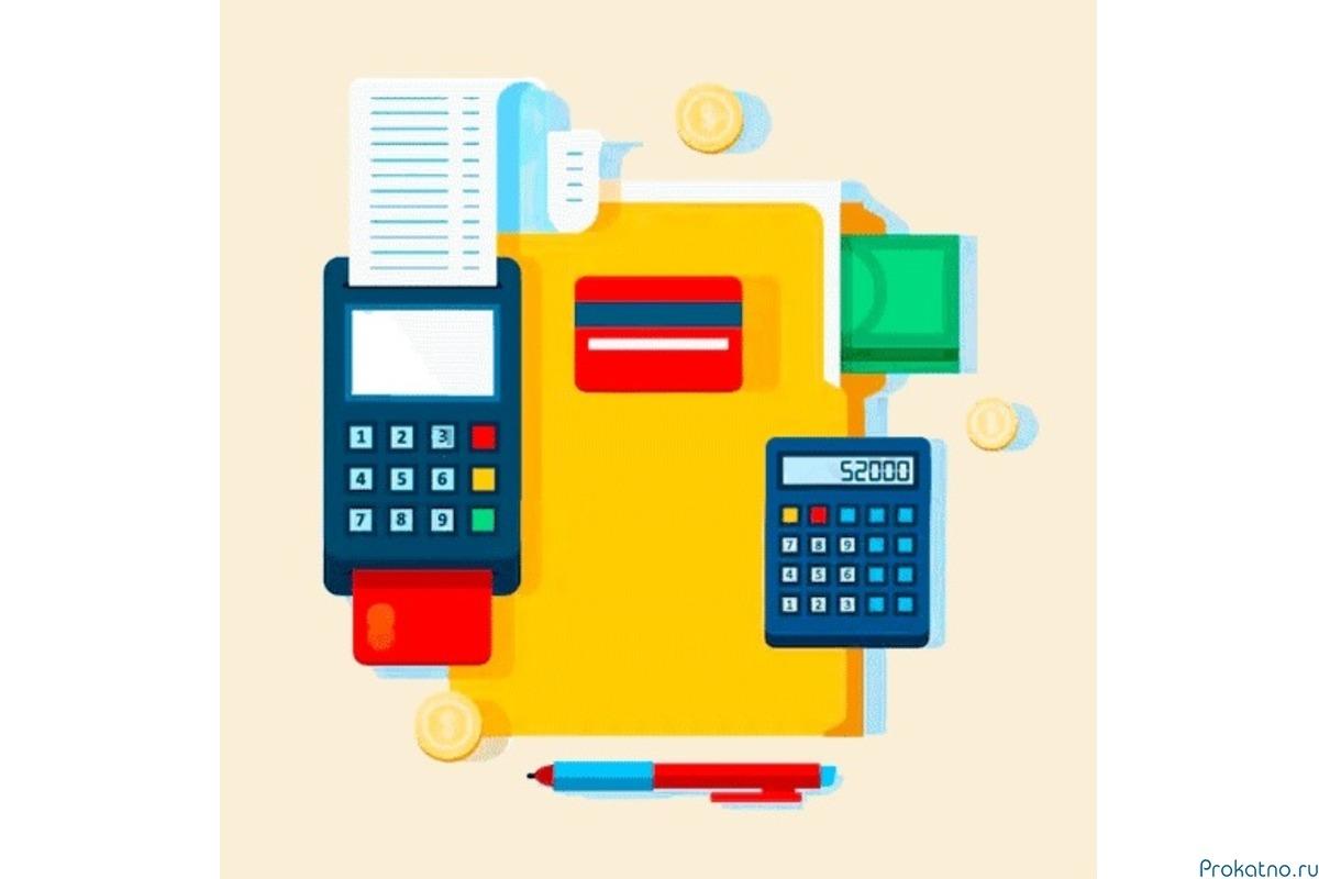 Бухгалтерское сопровождение – Бизнес перспектива