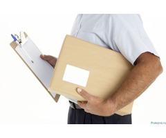 Курьерская доставка корреспонденции