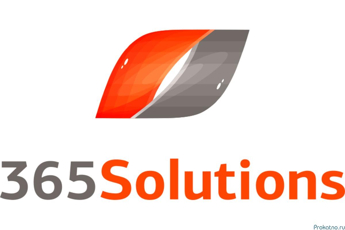 «365 СОЛЮШНС» - Официальный партнер Майкрософт